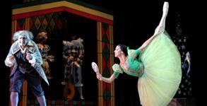 Entradas copp lia en madrid teatros del canal Teatros del canal entradas