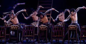 tao samurai of the drum