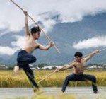 rice cloud gate dance company