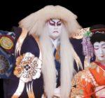 Compañía Heisei Nakamuraza de teatro Kabuki