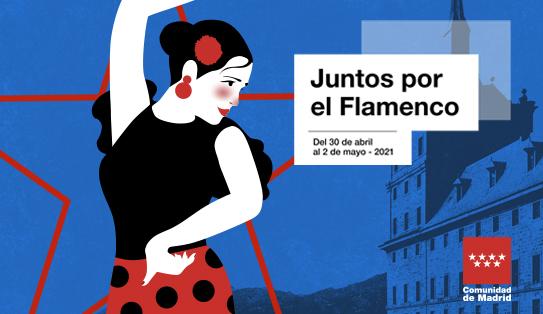 flamenco jam session